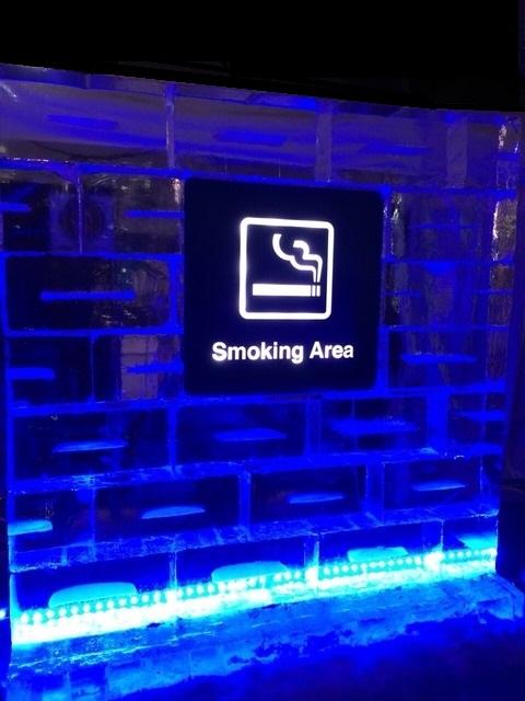 氷の喫煙所