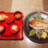 【お食い初め】梅の花